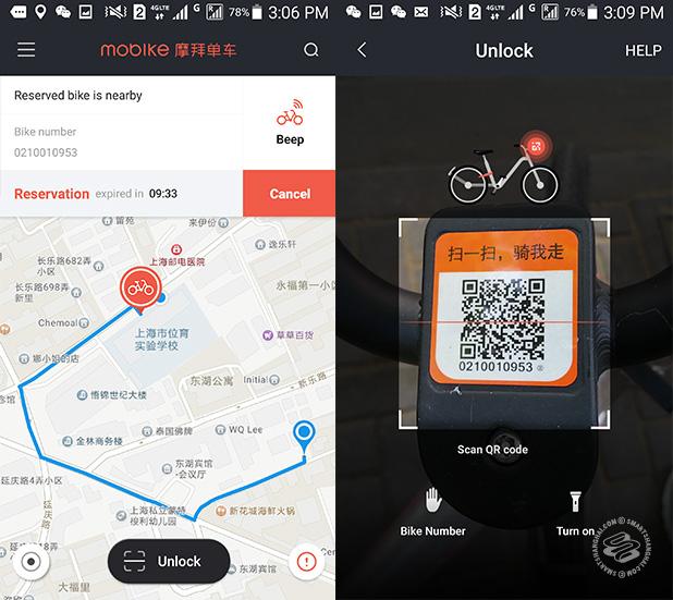 Chinese sharing economy QR codes