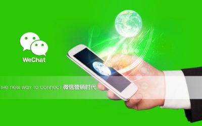 Mobile Marketing in China: WeChat Advertising Overview