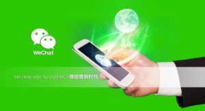 WeChat for marketers