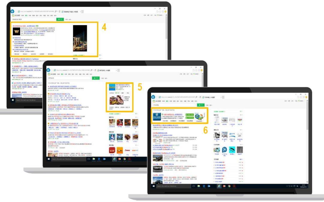 China Marketing Alternative: 360 Search PPC Campaign