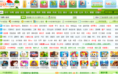 Why Do Chinese Websites Seem So Cluttered?