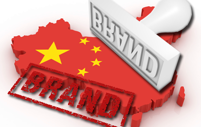 Chinese Brands and Consumer Trust Issues