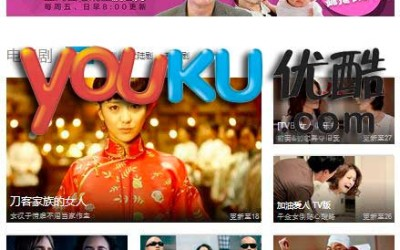 Advertising Options with Youku