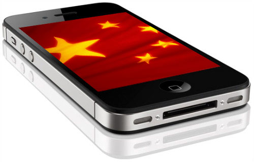 Infographic: Mobile Commerce in China