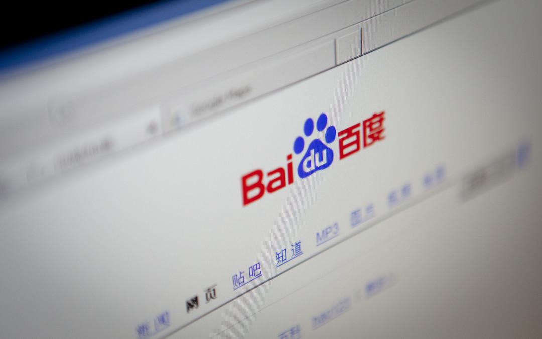 Baidu PPC – Tutorial, Part I: Keyword Planner