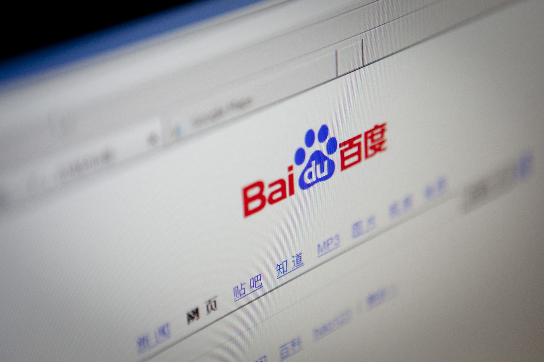 Designing A Restaurant Baidu Ads Ppc Tutorial Part Ii Ad Campaign Setup