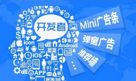 China Mobile Ads Explosive Growth
