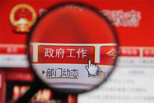 web hosting in China Sampi Marketing