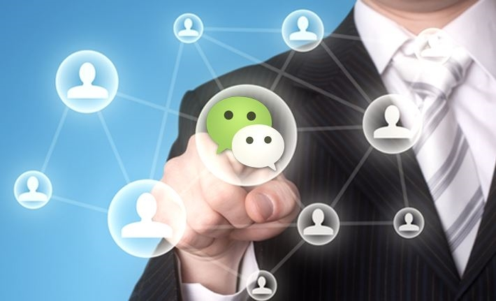 5 Common Misconceptions About WeChat Marketing