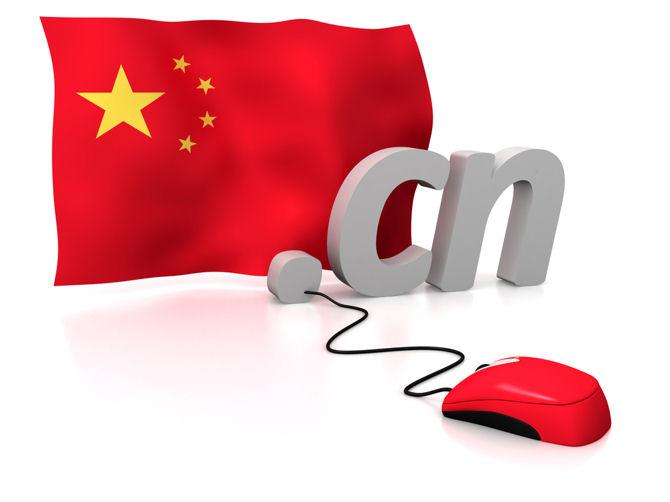 China advertising, Chinese brand, advertising in China