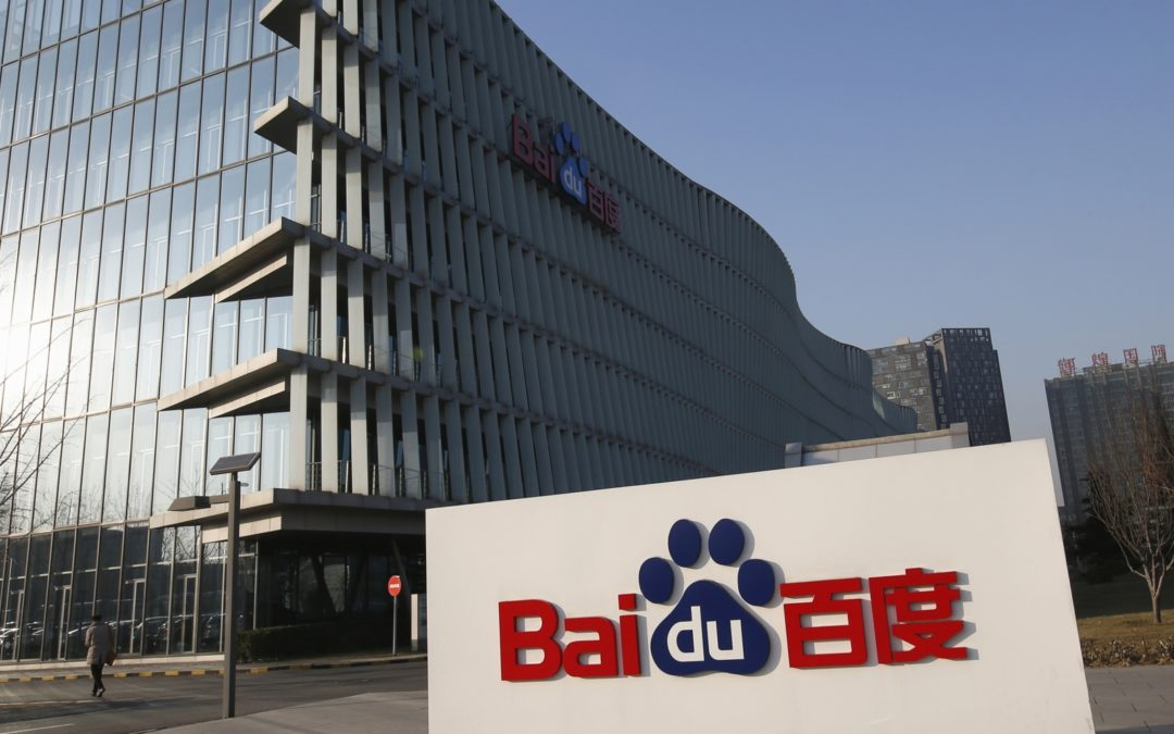 5 Ways Baidu Scandal Is Going To Affect Marketers in China