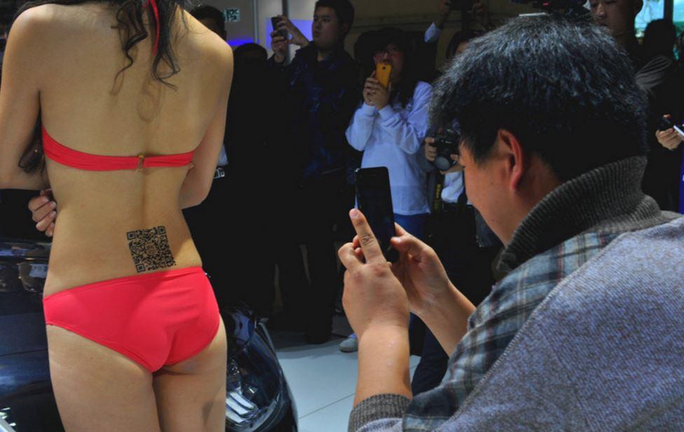 get WeChat followers QR code on body model, WeChat QR code
