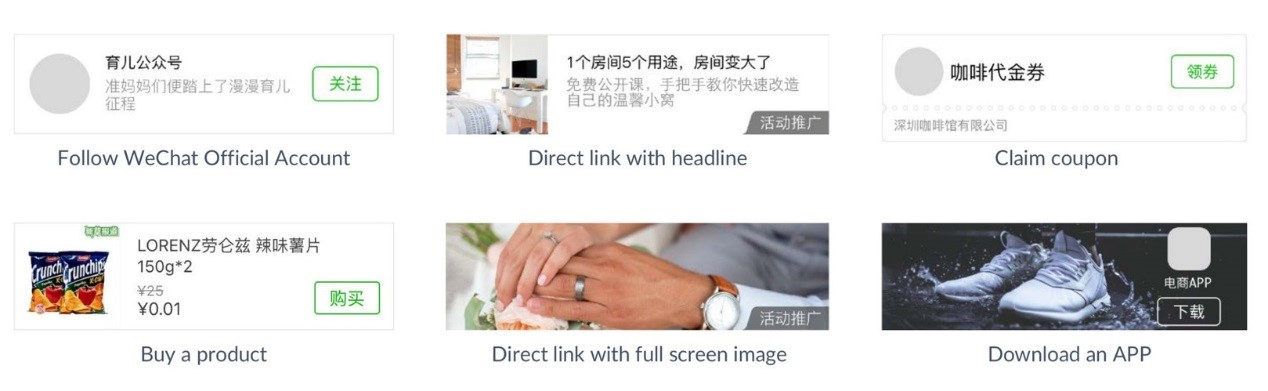 WeChat official account ads