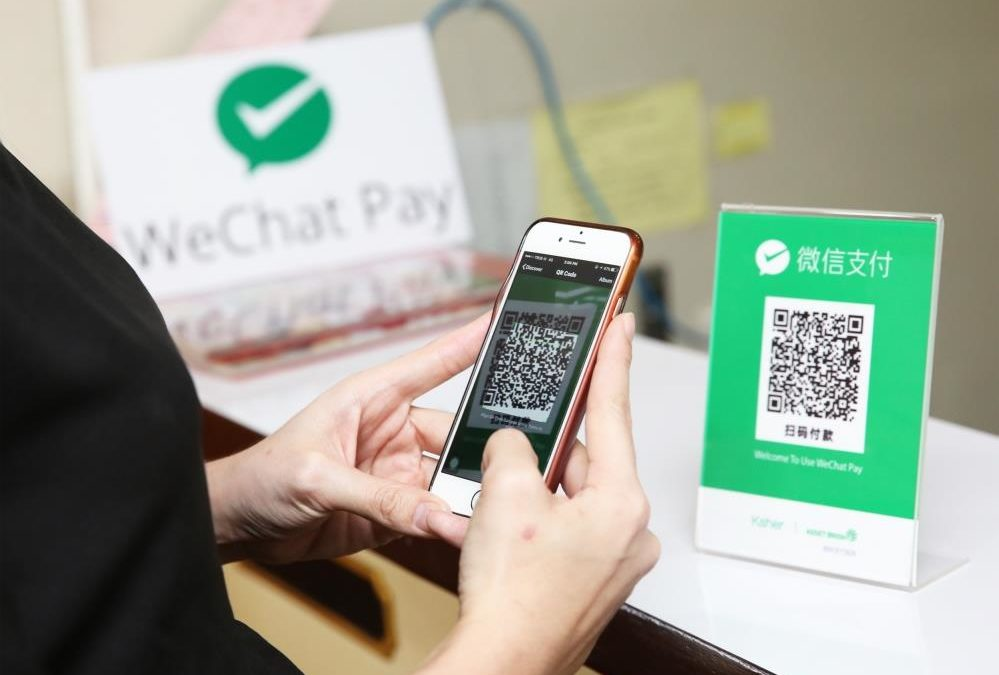 Chinese Payment Systems Overview: WeChat Pay