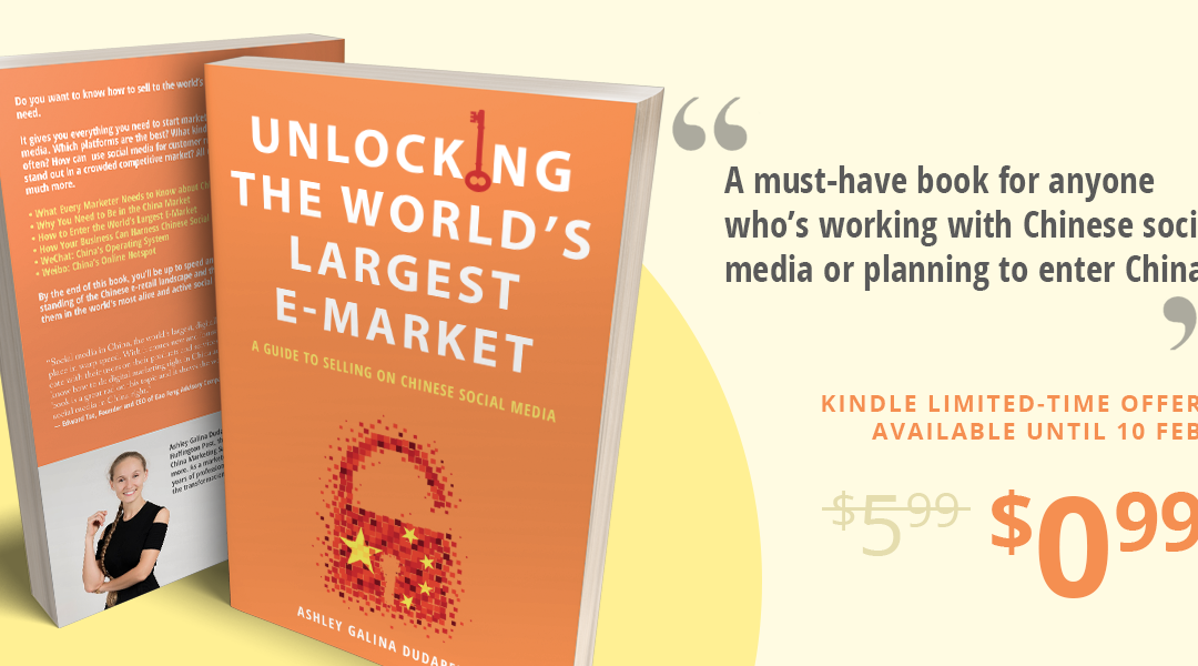 Book Review: Unlocking the World's Largest E-market
