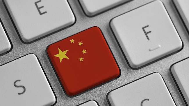 ICP license chinese website