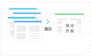 China SEM: Getting to Know Baidu PPC Conversion Types - Sampi co
