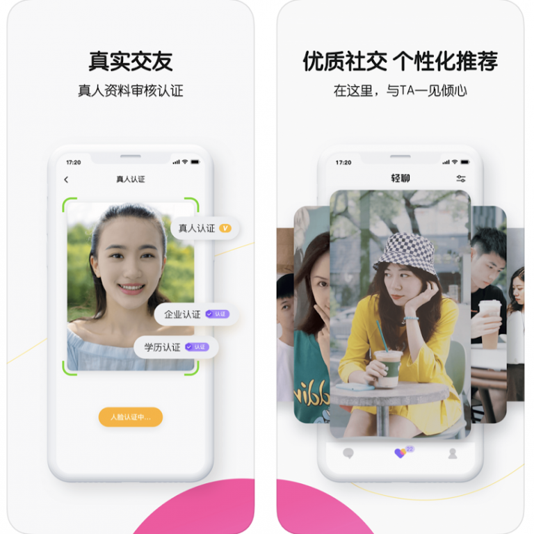 App dating momo for pc china Top 3